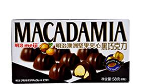 澳洲坚果夹心黑巧克力 58克